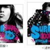 Соло албум и сингъл от Ямапи