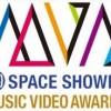 Музикалните награди SPACE SHOWER 2010