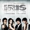 Втори корейски сериал тръгва по BTV