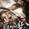 Как изглежда годишната боксофис класация в Корея