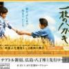 """Филмовите наградите на """"Nikkan Sports"""""""