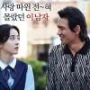 Кино забавления за корейския празник Чусок