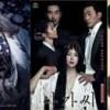Корейските хитове на 2016