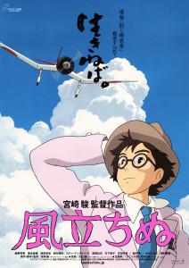 Kaze-Tachinu-Hayao-Miyazaki-The-Wind-Rises