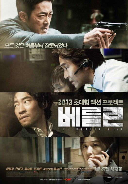 The Berlin File Korean OS poster