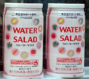 coca-cola-water-salad