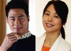 Чо Ин Сонг и Ким Мин Хи
