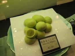 Matcha (green tea) manjū