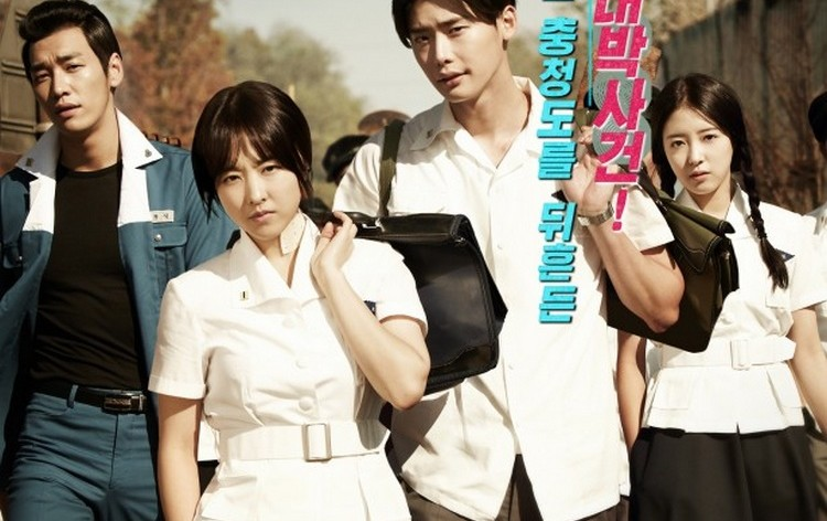 hotyoungbloods