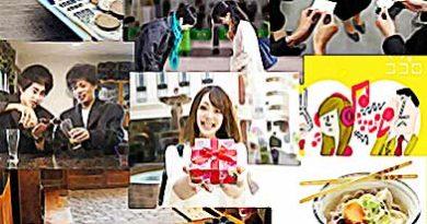 10 насоки как да се държите като турист в Япония