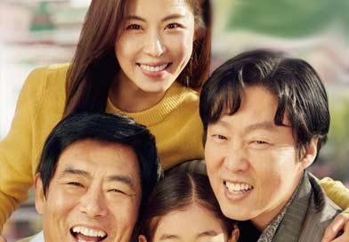 Големият екран приветства отново Ха Джи Уон